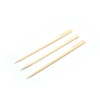 Biodore® Prikker, cocktailprikker, Teppo Skewer, Bamboe, 250mm, naturel